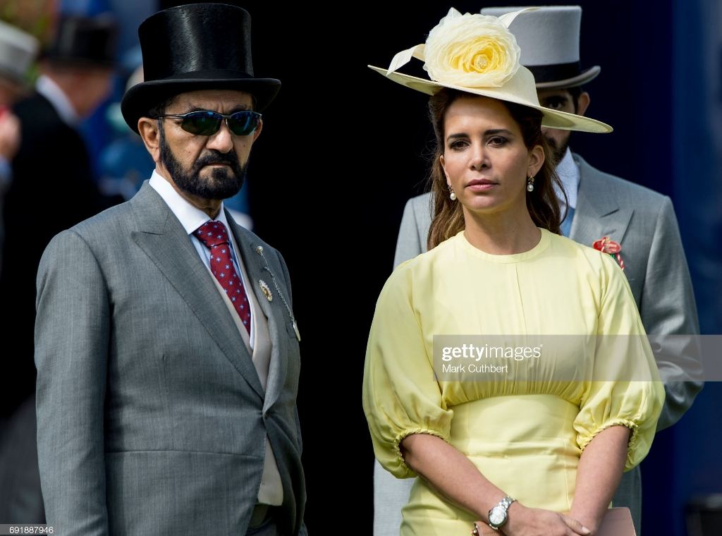 Dubai's Princess Haya Seeking Asylum – BaaghiTV English