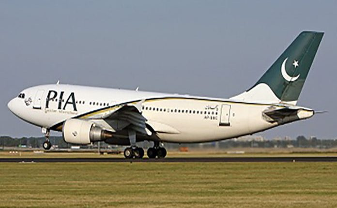 PIA Officials Cause Losses Worth Millions......