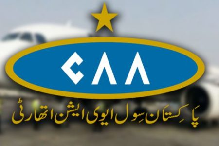 CAA issues new travel guidelines for international passengers