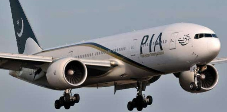PIA Introduces Voluntary Separation Scheme for Employees