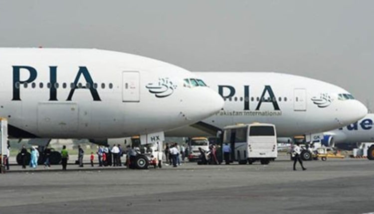 PIA removed from banned airlines list in EU territories
