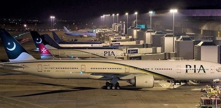PIA aircrafts lease expired, airline makes an important decision