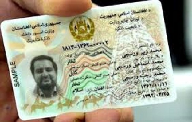 Government passes new law regarding national identity card