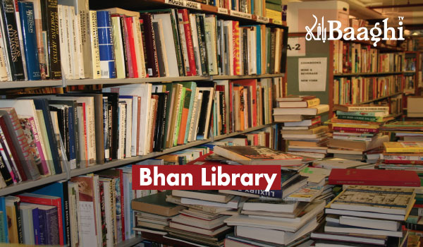 Bhan Library