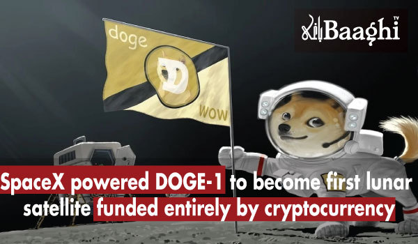 SpaceX powered DOGE-1