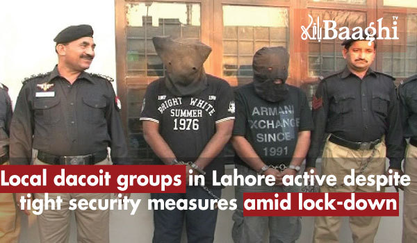 dacoits caught by police in lahore