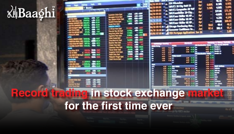 Trading volume of the stock market sets a record for the first time in the history of Pakistan