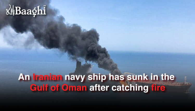 An Iranian navy ship has sunk in the Gulf of Oman after catching fire