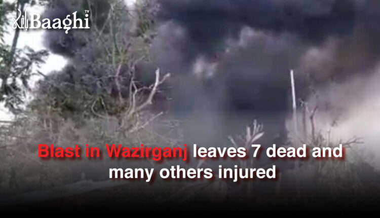 Blast in Wazirganj leaves 7 dead and many others injured