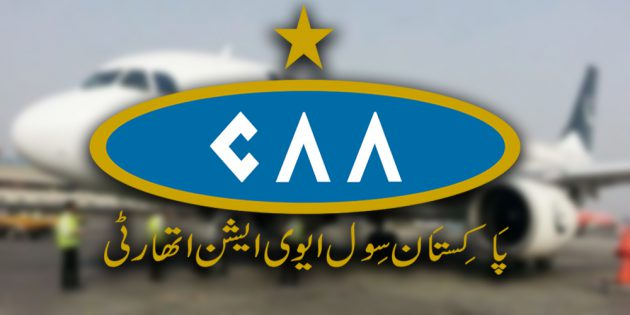 CAA takes notice of large-scale domestic flight cancellation