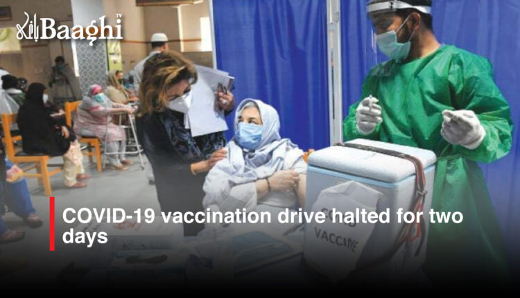 COVID-19 vaccination drive halted for two days #Baaghi