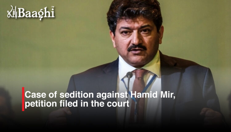 Case of sedition against Hamid Mir, petition filed in the court