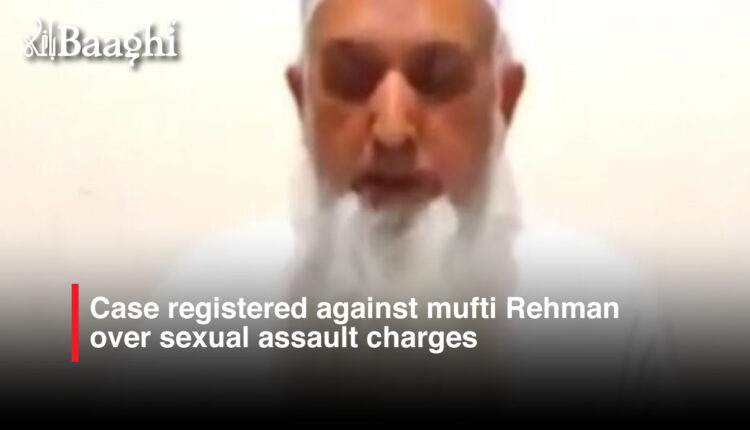 Case registered against mufti Rehman over sexual assault charges #Baaghi