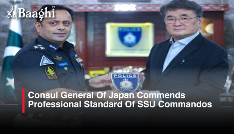Consul General Of Japan Commends Professional Standard Of SSU Commandos #Baaghi