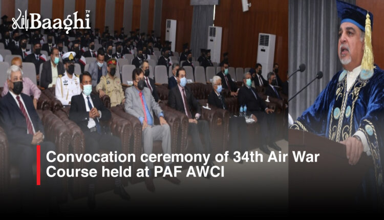 Convocation ceremony of 34th Air War Course held at PAF AWCI #Baaghi