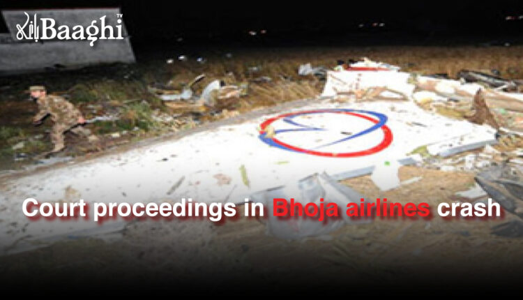 Court proceedings in Bhoja airlines crash@Baaghi