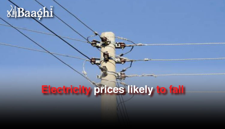 Electricity prices likely to fall #Baaghi