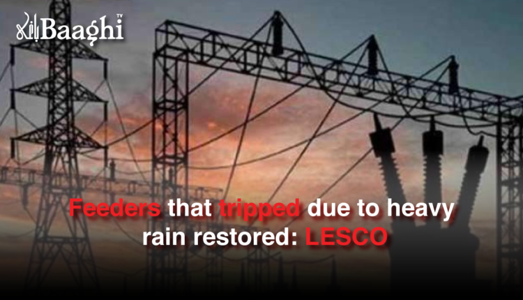power has been restored on 150 feeders of Lahore, LESCO while power restoration work is underway in Lahore, Awan Town, Sabzazar, Imamia Colony and Shahdara #baaghi