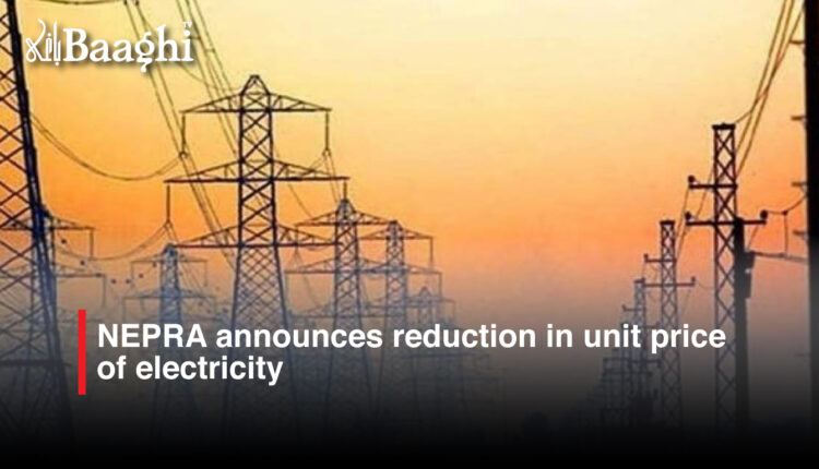 NEPRA price electricity #Baaghi