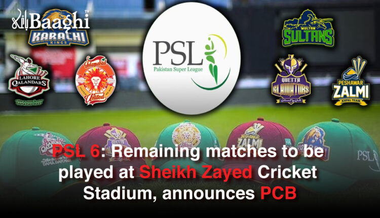 PSL 6 remaining matches #Baaghi