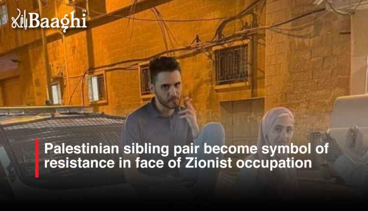 Zionist occupation #Baaghi