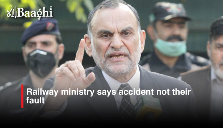 Railway ministry accident#Baaghi