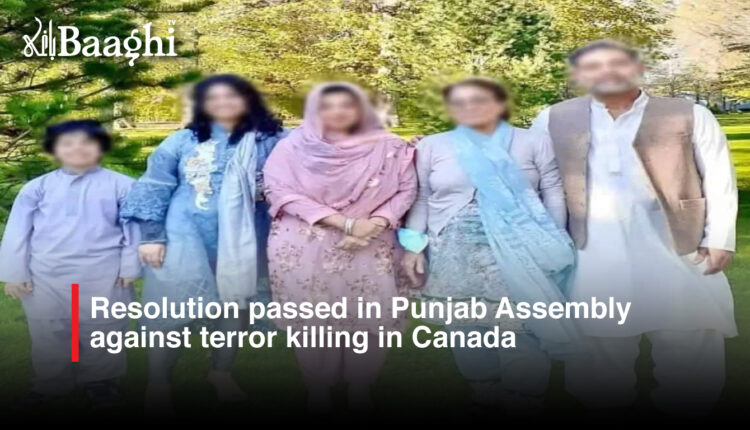 Resolution passed in Punjab Assembly against terror killing in Canada #baaghi