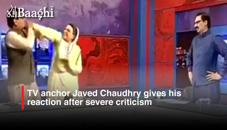 TV anchor Javed Chaudhry reacction #Baaghi