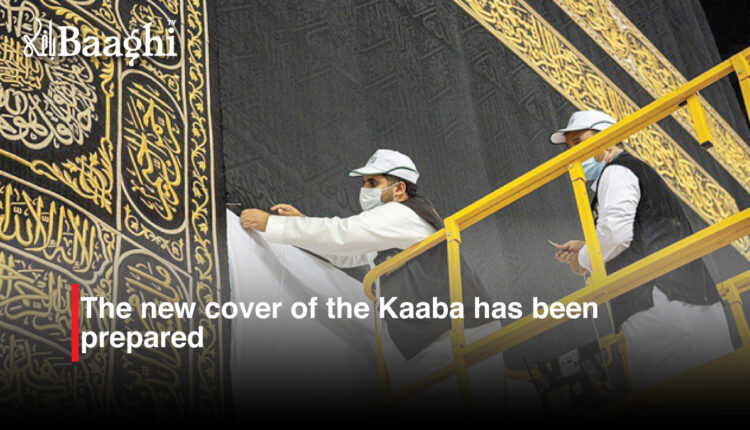 The new cover of the Kaaba has been prepared
