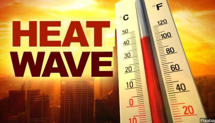 The weather will remain hot and dry in most districts of the country, Meteorological Department #baaghi