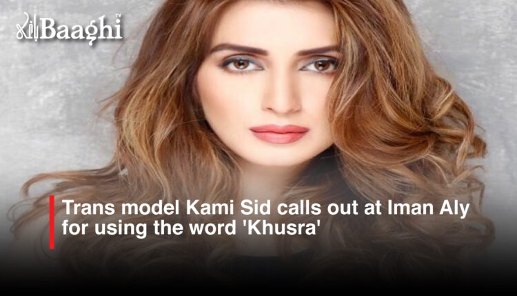 Trans model Kami Sid calls out at Iman Aly for using the word 'Khusra' #baaghi
