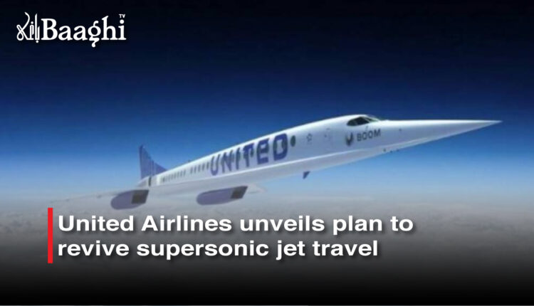 United Airlines unveils plan to revive supersonic jet travel #Baaghi