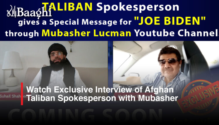 Watch Exclusive Interview of Afghan Taliban Spokesperson with Mubasher Lucman #Baaghi