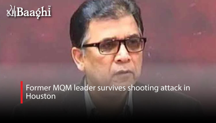 Former MQM leader survives shooting attack in Houston #Baaghi