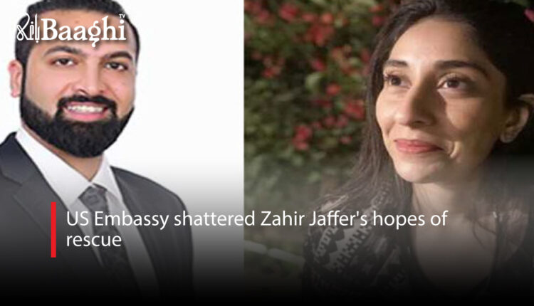 US-Embassy-shattered-Zahir-Jaffer's-hopes-of-rescue #Baaghi