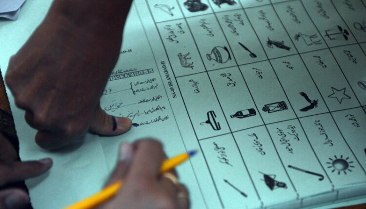 Security personnel will ensure law and order for Azad Kashmir Elections