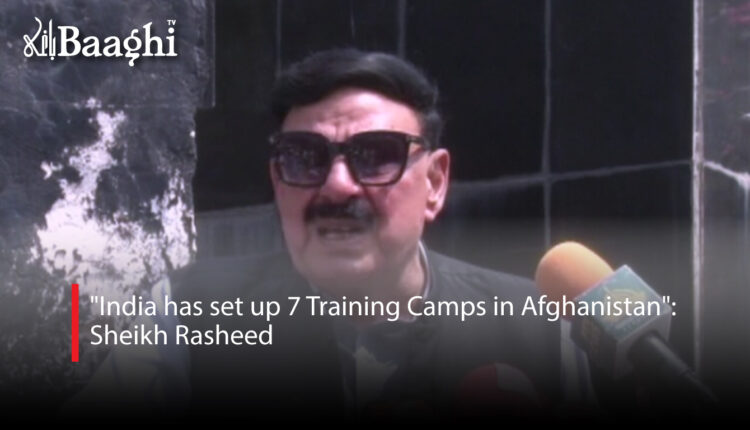 India-has-set-up-7-Training-Camps-in-Afghanistan-Sheikh-Rasheed #Baaghi