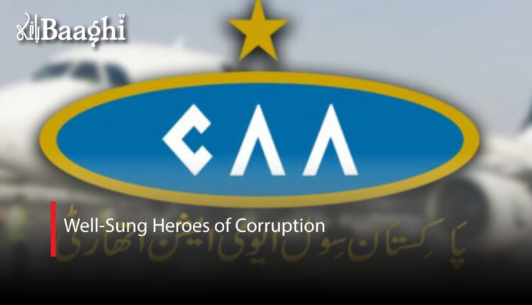 Well-Sung Heroes of Corruption #Baaghi