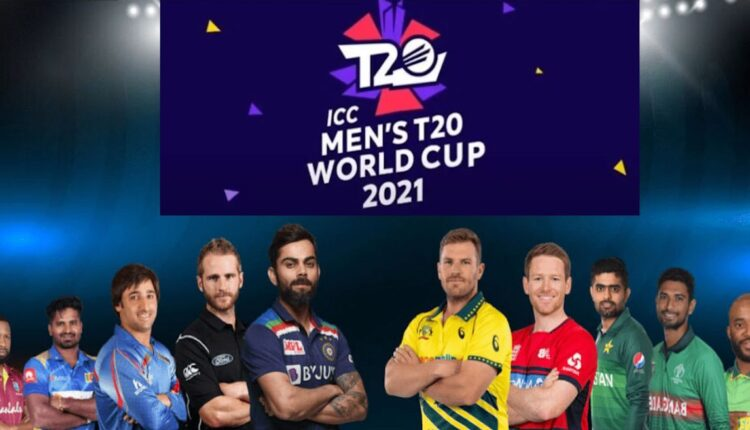 What you need to know about T20 World Cup 2021