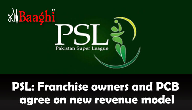 PSL-Franchise-owners-and-PCB-agree-on-new-revenue-model #Baaghi